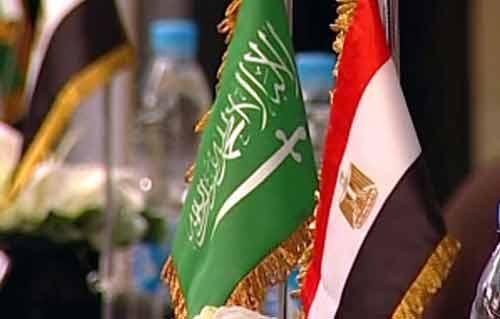 خلافات مصرية سعودية