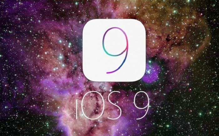 15 ميزة مخبأة في نظام تشغيل iOS 9