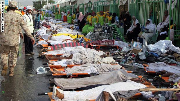 ضحايا حادث