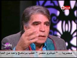 بالفيديو.. محمود الجندي يكشف تفاصيل تجربته مع الالحاد وكيف اعادته وفاة زوجته للايمان
