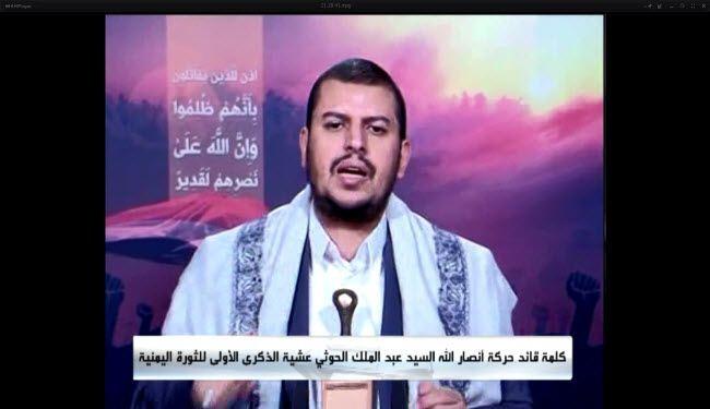 قائد حركة انصار الله في اليمن عبد الملك الحوثي