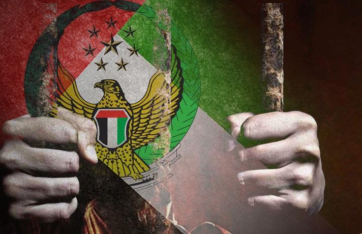 200 حالة تعذيب في الإمارات ولم تقم السلطات الإماراتية بفتح أي تحقيق بشأن بلاغات التعذيب.