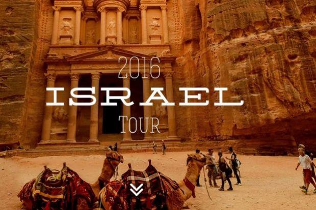 إسرائيل تسرق البتراء الأردنية
