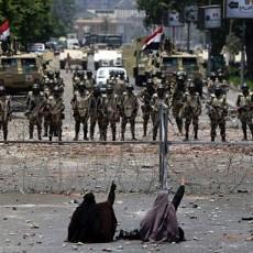 النظام المصري