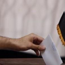 الانتخابات البرلمانية في مصر
