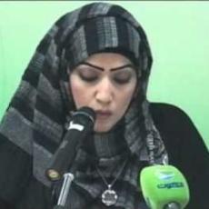 المحامية الكويتية نسرين العازمي