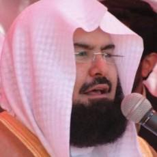 د. عبد الرحمن السديس