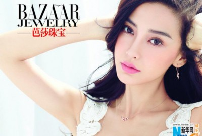 ممثلة صينية تخضع لفحوصات طبية.. والسبب جمال وجهها