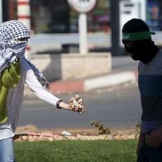 نساء فلسطين