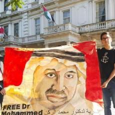 """فريق من ناشطي المنظمة الحقوقية العفو الدولية """"أمنستي"""""""