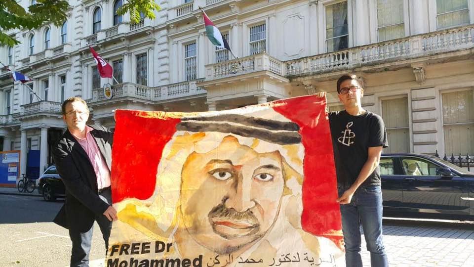 فريق من ناشطي المنظمة الحقوقية العفو الدولية