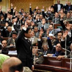 البرلمان المصري السابق