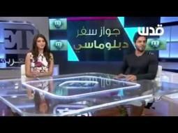 بالفيديو.. عباس يمنح جورج وسوف الجنسية الفلسطينية وجوازا دبلوماسيا