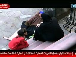 بالفيديو.. مذيعة تتعرض للتحرش في شوارع القاهرة.. شاهد التفاصيل!