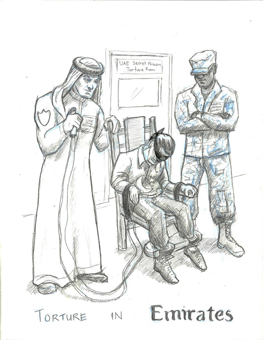 سجن سري في الإمارات