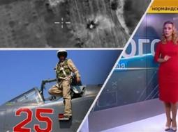 """مذيعة الأحوال الجوية الروسية: """"الجو مثالي"""" لقصف سوريا"""
