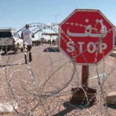 الحدود التونسية الليبية