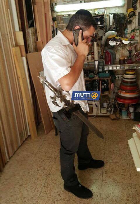 مستوطن اسرائيلي