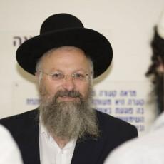 حاخام يهودي