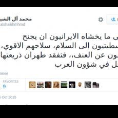 تغريدة الكاتب السعودي