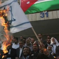 حرق العلم الإسرائيلي