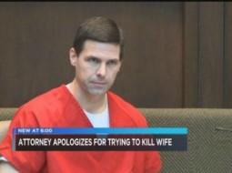 أمريكي حاول قتل زوجته