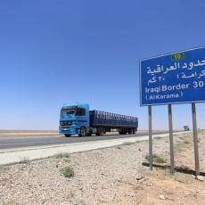 الحدود السورية –العراقية