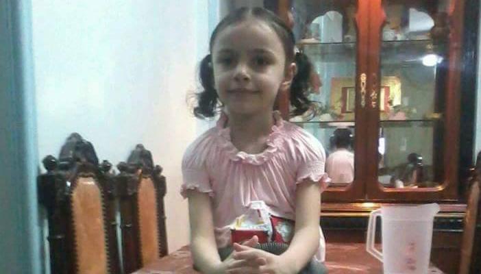 الطفلة السورية صفا إبراهيم