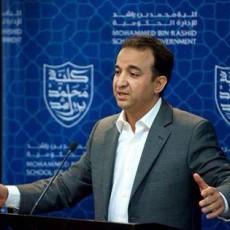 المعتقل الليبي السابق حداقة