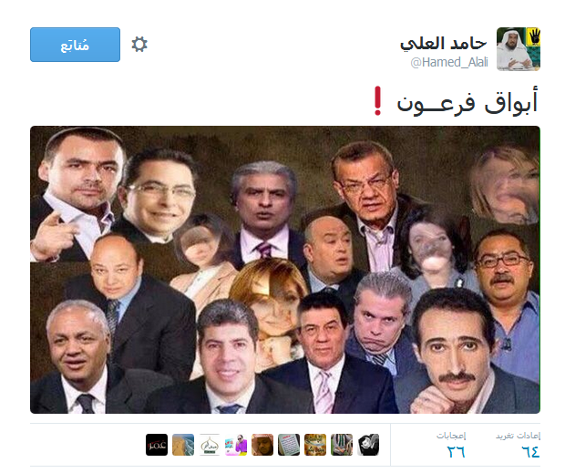 اعلاميو النظام المصري