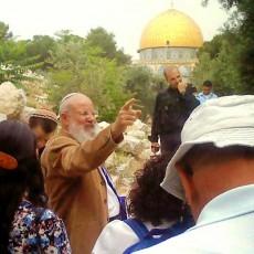 تهويد القدس