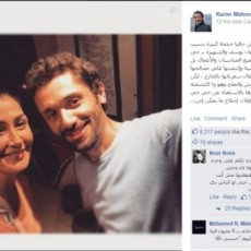 خاتم غادة عبد الرازق يبلغ ثمنه نصف مليون دولار