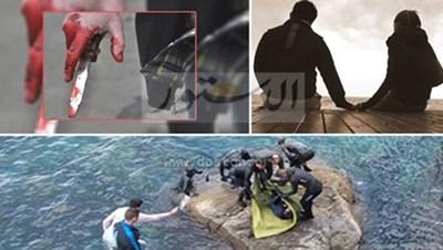 صور من جريمة القتل