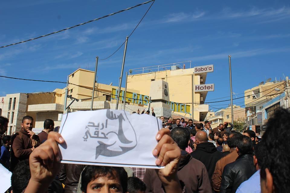 عصيان مدني مفتوح في مدينة البترا الأردنية الأحد
