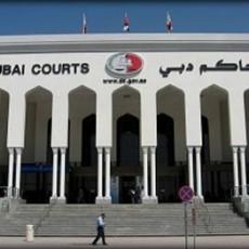 محكمة دبي