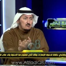 مبارك الدويلة