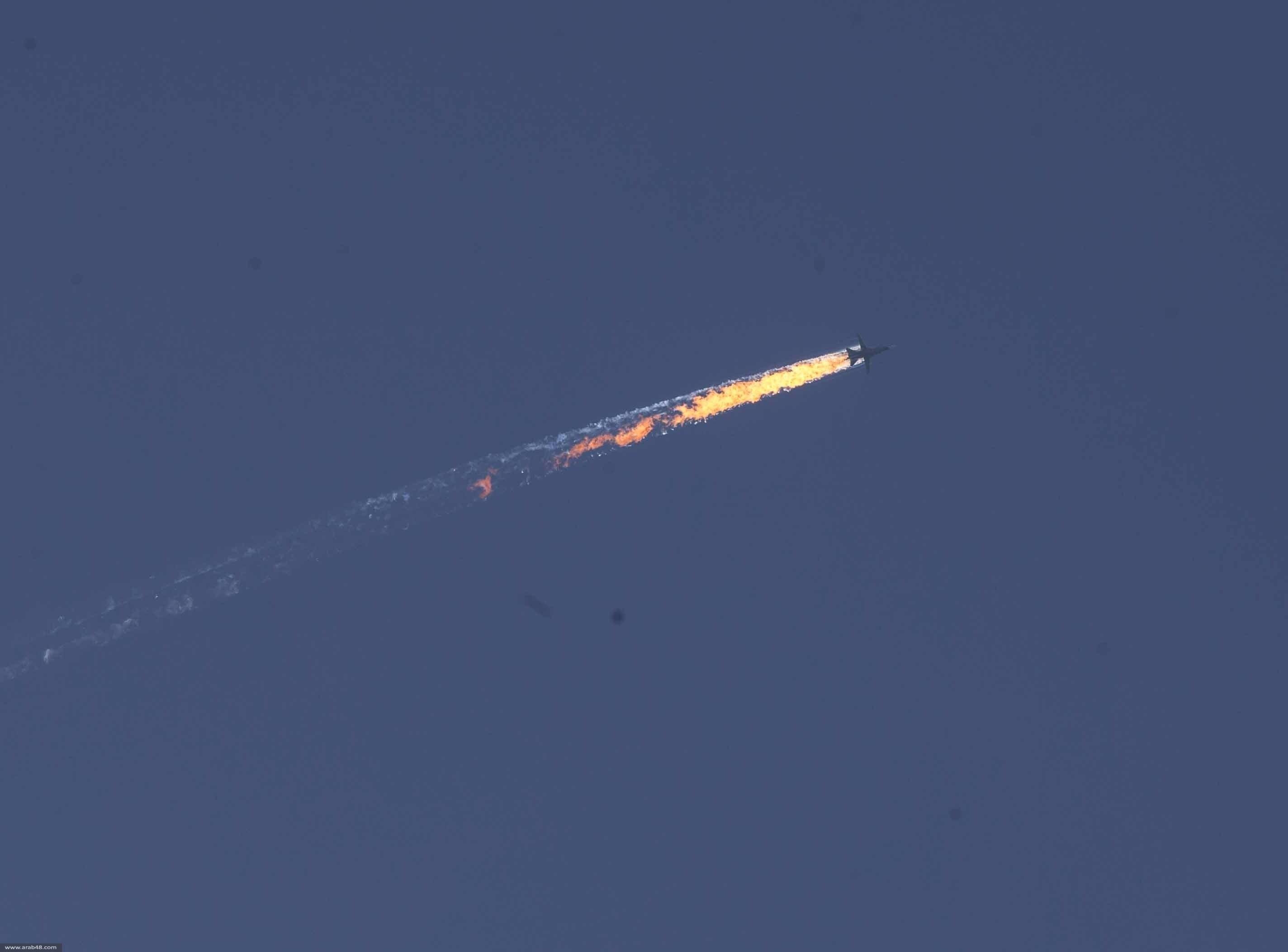 الطائرة الروسية
