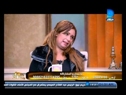 سارة طارق