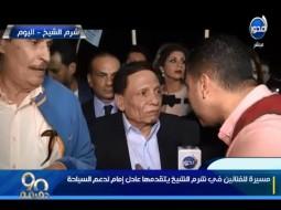 بالفيديو.. عادل إمام يتعامل بكل فوقية مع مراسل ويحرجه