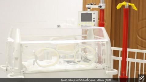 مستشفى القيارة