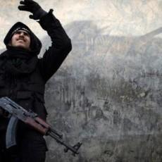 داعش في الرقة