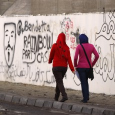 فتيات مصر