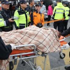جريمة قتل في كوريا