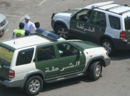 الأمن الاماراتي