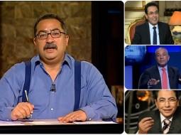 الاعلام المصري