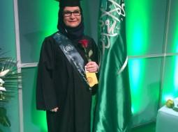 السعودية شيماء عامر