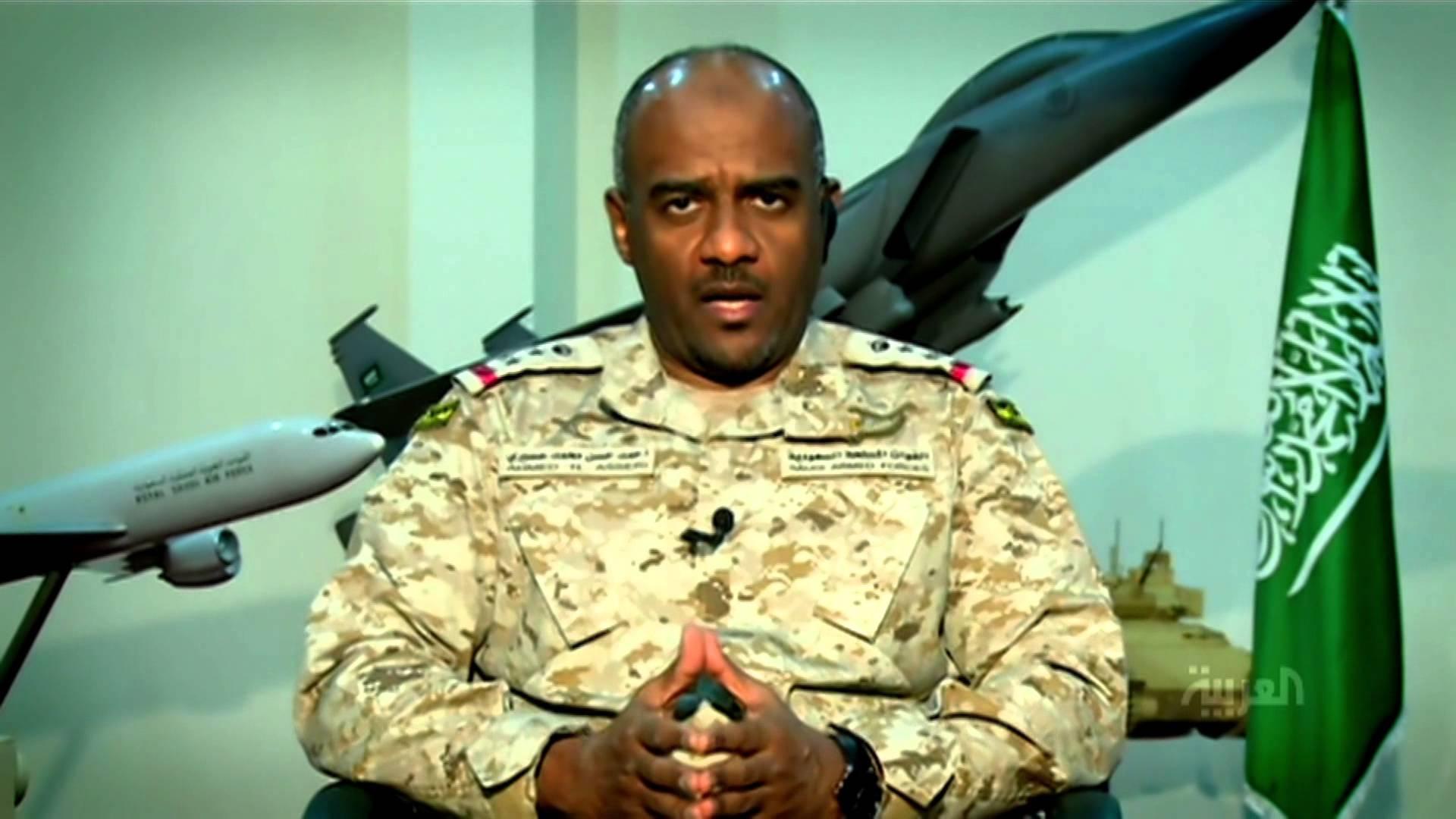 الناطق باسم التحالف أحمد عسيري