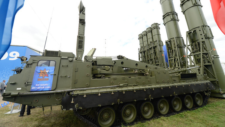 صواريخ اس 300