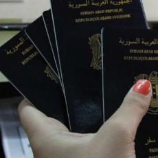 جوازات السفر السورية