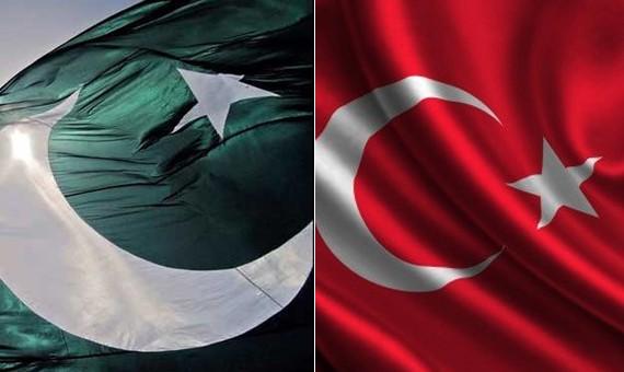 العلم التركي والباكستاني